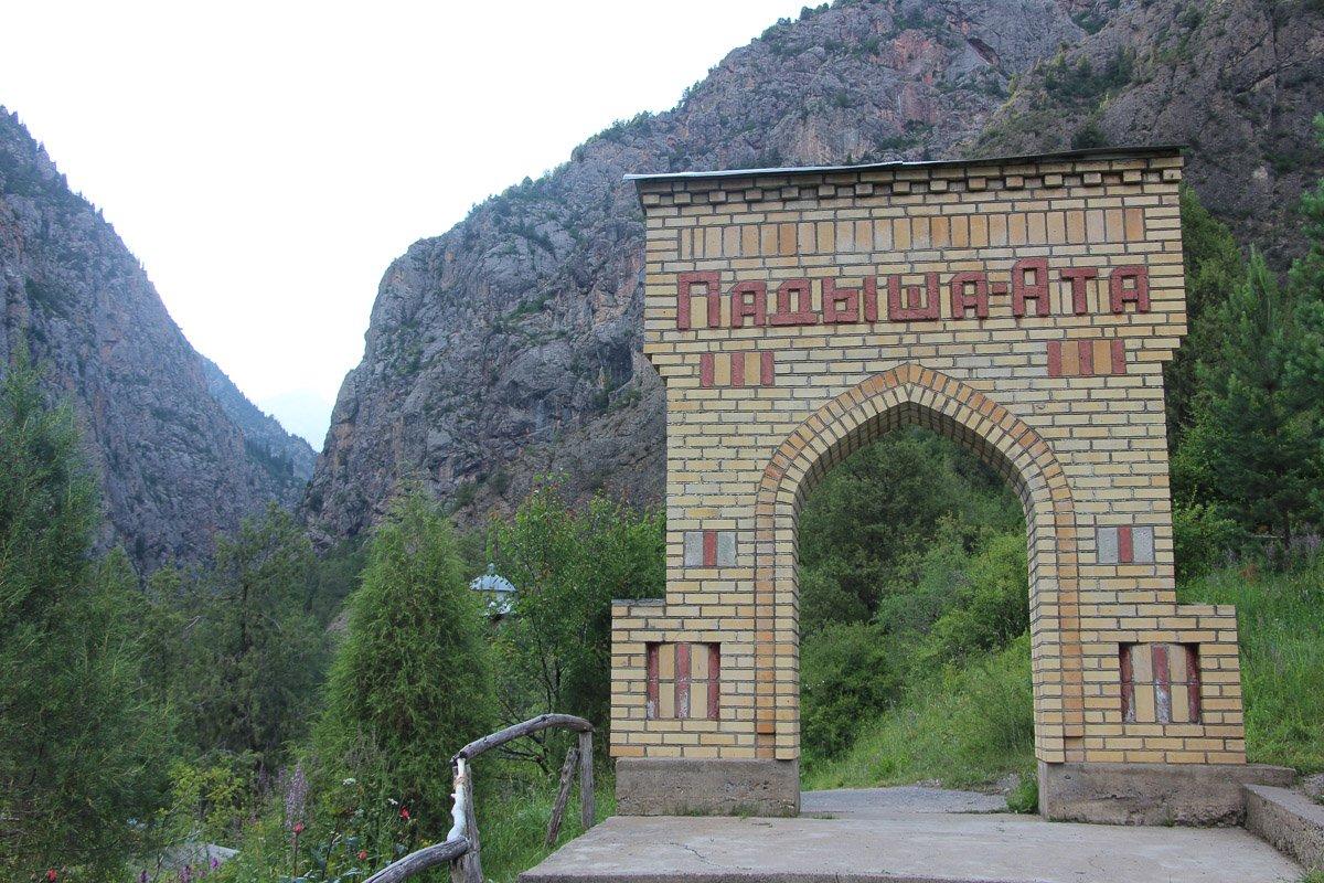 Padysha-Ata in Jalal-Abad Region, Kyrgyzstan