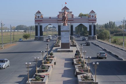 Jalal-Abad City Guide, Arch to the City - Kyrgyzstan